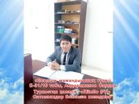 абдираманов-срадор